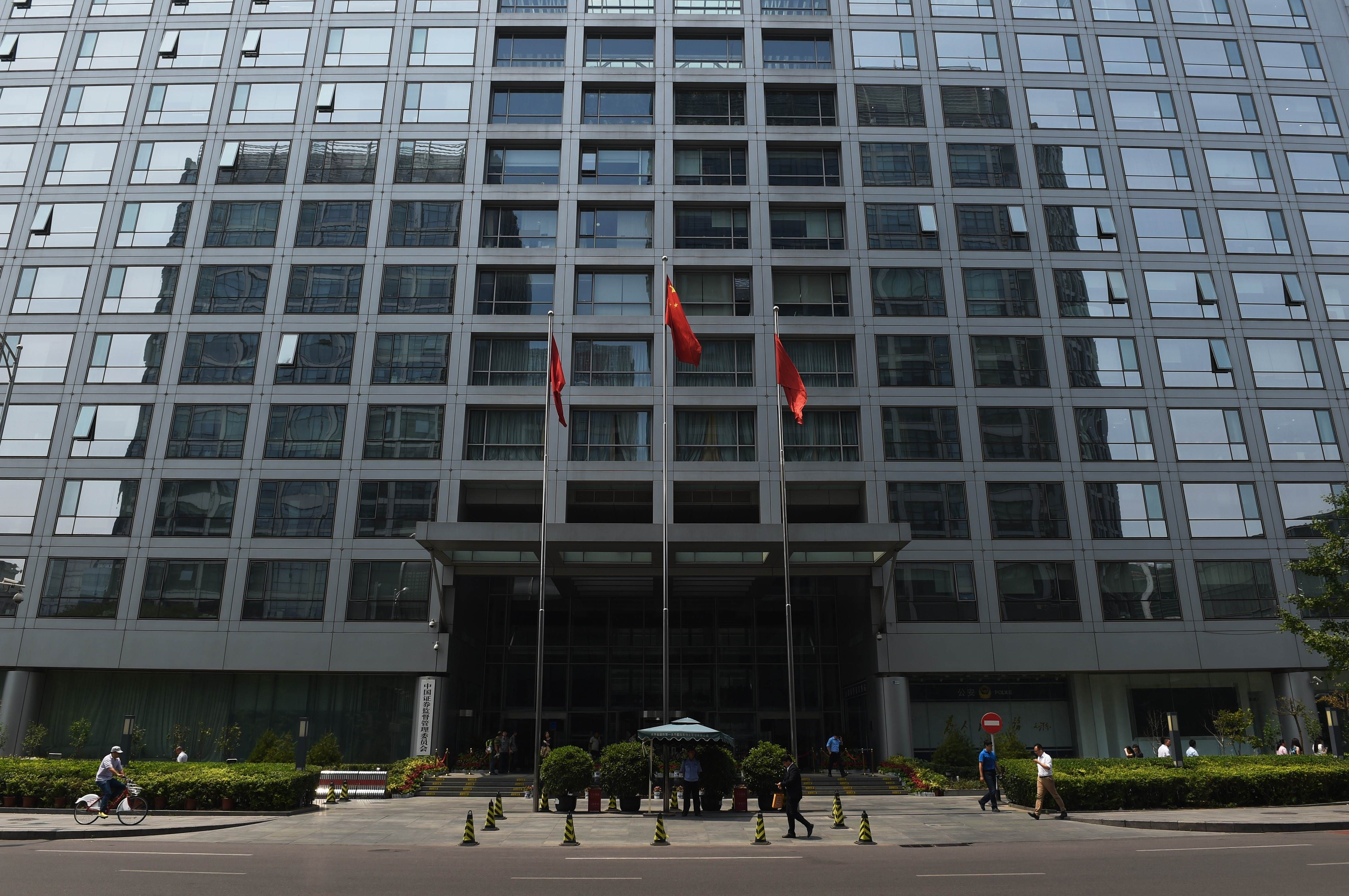 china securities regulatory commission - HD 4696×3120