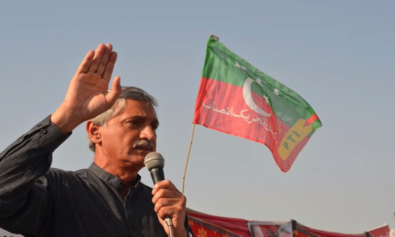 PTI decided to file a review petition against Jahangir ...